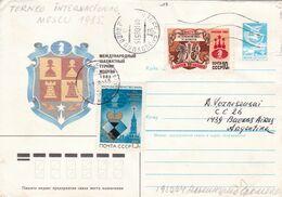 TOURNOI INTERNATIONAL D'ÉCHECS, MOSCOU 1985. CHESS AJEDREZ. RUSSIE FDC ENTIER -LILHU - Scacchi