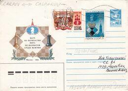 TOURNOI MONDIAL D'ÉCHECS, MOSCOU 1985. CHESS AJEDREZ. RUSSIE FDC ENTIER -LILHU - Scacchi