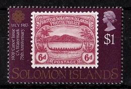 WCY 1$ 1983 UMM - Solomon Islands (1978-...)