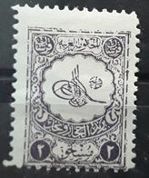 ARABIE SAOUDITE SAUDI ARABIA 1926 - Nedjed SERVICE ,  Yvert No 19, 2 Piastres Violet , Neuf * MH TB - Arabia Saudita