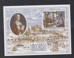2017-N° F5161** GRANDES HEURES DE L'HISTOIRE DE FRANCE - Nuovi
