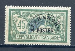 """TIMBRE FRANCE ...TIMBRE PREO N° 44 """" TYPE MERSON 45 C"""", LUXE, Centrage TTB - Unclassified"""