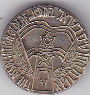 ISRAEL  --  THE ASSOCIATION OF DEAF IN ISRAEL - Tokens & Medals