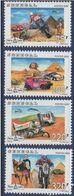 Senegal 2001, Rallye Paris-Dakar-Kairo, MNH Stamps Set - Senegal (1960-...)
