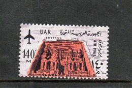 EGYPTE 1963-4 ** - Neufs