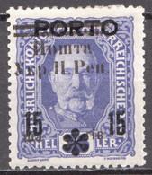 West Ukraine MH Overprinted Stamp From 1919, Rare!!! - Ukraine