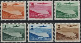 Ecuador 1954. Michel #848/53 VF/MNH. Aviation. Airplanes. Plane Over Lake San-Pablo (Ts21/27) - Vliegtuigen