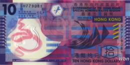 Hong Kong 10 HK$ (P401) 2012 -UNC- - Hong Kong