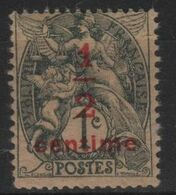 FR 1818 - FRANCE N° 157 Neuf* Type Blanc Surchargé - 1900-29 Blanc