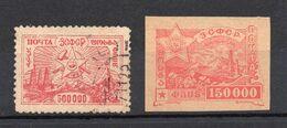 1922. RUSSIA, USSR, TRANSCAUCASIAN FEDERATION, 2 STAMPS - 1917-1923 Republic & Soviet Republic