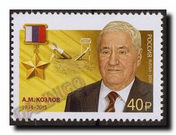 2020-2693 Russia 1v 100th Anni.of The Foreign Intelligence Service: Alexey Kozlov,undercover Agent, Colonel, Hero ** - Militares