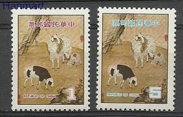 Taiwan 1978 Mi 1270-1271 MNH ( ZS9 FRM1270-1271 ) - Altri