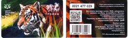 Transport  Card  Russia. Moscow  Metro/train/trolleybus/bus Troika  2018 - Russland