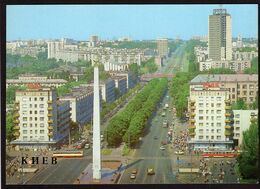 Russie - Carte Postale - Kiev - Obelisk To The Hero City Of Kiev On Victory Square - Circa 1960 - Non Circulé - A1RR2 - Russia