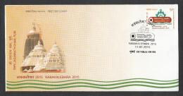 INDIA, 2015, FDC,  Nabakalebara - Sri Jagannath Dham, Puri, Mumbai  Cancelled - FDC