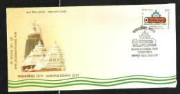 INDIA, 2015, FDC,  Nabakalebara - Sri Jagannath Dham,   Jabalpur Cancelled - FDC