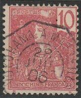 COLONIES - INDOCHINE - OBLITERATION PAQUEBOT SUR N° 28 - Indocina (1889-1945)