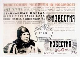 SOUVENIR  Newspaper Izvestia  2019 Gagarin - Cartes Maximum