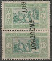 COLONIES -SENEGAL - GRIFFE PAQUEBOT SUR N°56 X 2 - Usati