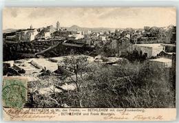 53069105 - Bethlehem - Israël