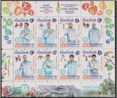 Kazakhstan 2016 Rio De Janeiro Olympic Games Souvenir Sheet MNH/** (H28Large) - Summer 2016: Rio De Janeiro