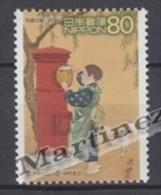 Japan - Japon 2001 Yvert 3031, Philatelic Week - MNH - Unused Stamps
