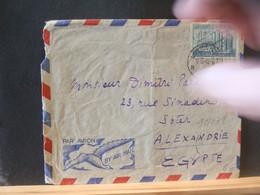 91/031  LETTRE BELGE POUR EGYPTE  1949 - 1948 Export