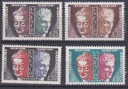 France Service  De 1960-65 YT 23 à 26 Neufs - Mint/Hinged