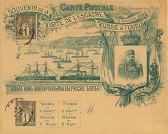 ENTIER POSTAL CARTE POSTALE Souvenir De La Visite De L'escadre Russe A Toulon Type Sage 1cts - Standard Covers & Stamped On Demand (before 1995)