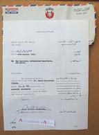 Lettre 1969 Ahmed Khalifa Al-Sowidi - ABU DHABI - Emiri Court - The Palace - Signature Autograph - Letter - 4 Stamps - Handtekening