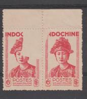 INDO-CHINE  #ERROR PRINTED -  IMPERATRICE NAM PHUONG  1942    Réf :  230 - Neufs