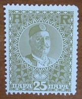 1913 MONTENEGRO Fiscali Revenue Tax Postage Due - Re Nicola I -  25 Para - Nuovo MNH - Montenegro