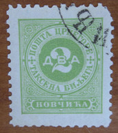 1894 MONTENEGRO Fiscali Revenue Tax Postage Due - Numeri -  2 Novi - Usato - Montenegro
