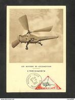 MONACO - Carte MAXIMUM 1955 - Les Moyens De Locomotion - L'Hélicoptère - Cartoline Maximum