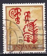 Spagna, 1967 - 1p Ornament - Nr.1451 Usato° - 1931-Aujourd'hui: II. République - ....Juan Carlos I