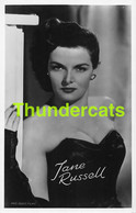 CPA CINEMA ACTEUR RPPC REAL PHOTO POSTCARD STAGE MOVIE STAR ACTOR JANE RUSSELL - Actores