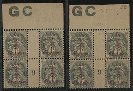 ** N°157b (x8) BLANC DEUX BLOCS DE QUATRE AVEC INSCRIPTION GC + MILLESIME '9' (1919) TB COTE 270 € - 1900-29 Blanc