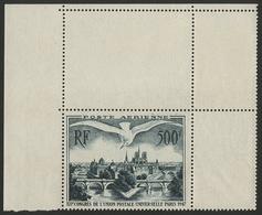 ** N°20 U.P.U. 500 Fr Vert Foncé Haut De Feuille Avec Trois Bordures. TB COTE 60 € - 1927-1959 Mint/hinged