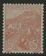 * N°33 ORPHELINS, ROSE SUR VERDATRE. Timbre Avec Très Joli Centrage. Tirage 3600 Ex. TB COTE 1350 € - Monaco