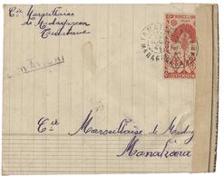 N°272 Obl. C.à.d 'Tamatave 14/8/44' Sur Env. De Confection Locale Adressée Par Avion à MANAKARA. TB Voir Description - Madagascar (1889-1960)