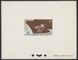 (*) TROIS EPREUVES DE LUXE De La Poste Aérienne N° 17 à 19 Pour Le Lancement Du Premier Satellite En 1966. TB - Unused Stamps