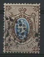 N°2 10 K Type Armoiries, Dentelé 14,5 X 15 Avec Filigrane '1'. TB COTE 300 € - Used Stamps
