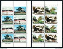Japón Nº 1134/5-1144/5 (bloque-4) Nuevo Cat.16€ --- Temática Ferrocarril - Ungebraucht