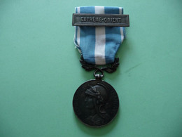 Médaille Coloniale En Argent Avec Sa Barrette - Francia
