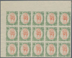 Französische Somaliküste: 1902, Definitive Issue ' Camel Rider' 50c. Green/red In A Lot With About 1 - Côte Française Des Somalis (1894-1967)