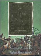 Jemen - Königreich: 1969, NAPOLEON Miniature Sheet 24b. GOLD FOIL 'portrait Of Napoleon' On Gold Foi - Yemen