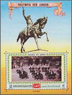 Jemen - Königreich: 1970, Stamp Exhibition PHILYMPIA '70 In London Imperf. Miniature Sheet 12b. 'Roy - Yemen
