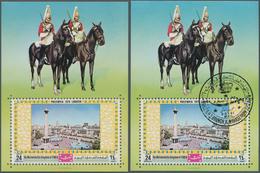 Jemen - Königreich: 1970, Stamp Exhibition PHILYMPIA '70 In London Imperf. Miniature Sheet 24b. 'Tra - Yemen