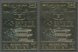 Jemen - Königreich: 1970, World Exhibition EXPO '70 In Osaka 'pagoda' 24b. GOLD FOIL Stamps Investme - Yemen