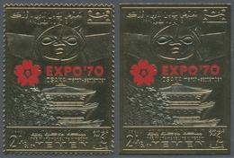 Jemen - Königreich: 1970, World Exhibition EXPO '70 In Osaka 'pagoda' 24b. GOLD FOIL Stamps With Var - Yemen